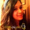 أنا زنوبة من سوريا 22 سنة عازب(ة) و أبحث عن رجال ل الزواج