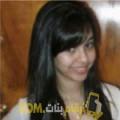أنا سيلينة من مصر 23 سنة عازب(ة) و أبحث عن رجال ل الزواج