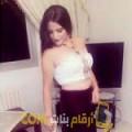 أنا مونية من قطر 22 سنة عازب(ة) و أبحث عن رجال ل الدردشة
