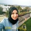 أنا انسة من الإمارات 25 سنة عازب(ة) و أبحث عن رجال ل الصداقة