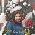 أنا فيروز من قطر 32 سنة مطلق(ة) و أبحث عن رجال ل الحب
