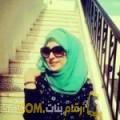 أنا تقوى من الجزائر 24 سنة عازب(ة) و أبحث عن رجال ل الحب