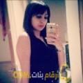 أنا جميلة من المغرب 29 سنة عازب(ة) و أبحث عن رجال ل الحب