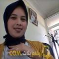 أنا غزال من الإمارات 29 سنة عازب(ة) و أبحث عن رجال ل الحب