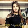 أنا نيرمين من الكويت 22 سنة عازب(ة) و أبحث عن رجال ل الحب