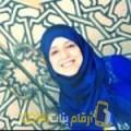 أنا زينب من فلسطين 25 سنة عازب(ة) و أبحث عن رجال ل الدردشة