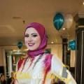 أنا حلوة من عمان 27 سنة عازب(ة) و أبحث عن رجال ل الحب