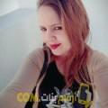 أنا مروى من تونس 25 سنة عازب(ة) و أبحث عن رجال ل الحب