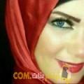 أنا فاتنة من عمان 28 سنة عازب(ة) و أبحث عن رجال ل الحب