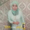 أنا فاتن من عمان 30 سنة عازب(ة) و أبحث عن رجال ل الزواج