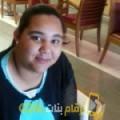 أنا هيام من عمان 21 سنة عازب(ة) و أبحث عن رجال ل الزواج