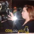 أنا حلوة من ليبيا 34 سنة مطلق(ة) و أبحث عن رجال ل الحب