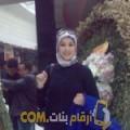 أنا هبة من البحرين 36 سنة مطلق(ة) و أبحث عن رجال ل التعارف