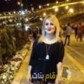 أنا شمس من ليبيا 31 سنة مطلق(ة) و أبحث عن رجال ل التعارف