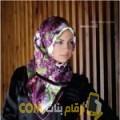 أنا رجاء من سوريا 26 سنة عازب(ة) و أبحث عن رجال ل الحب