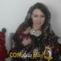 أنا نرجس من البحرين 27 سنة عازب(ة) و أبحث عن رجال ل الزواج