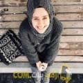 أنا سونة من المغرب 24 سنة عازب(ة) و أبحث عن رجال ل الدردشة