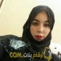 أنا ريتاج من الأردن 25 سنة عازب(ة) و أبحث عن رجال ل الحب