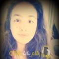 أنا حالة من المغرب 25 سنة عازب(ة) و أبحث عن رجال ل الزواج