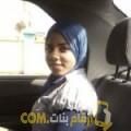 أنا شيرين من مصر 28 سنة عازب(ة) و أبحث عن رجال ل الزواج