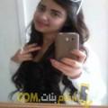 أنا سامية من الأردن 18 سنة عازب(ة) و أبحث عن رجال ل التعارف