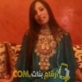 أنا صوفية من مصر 41 سنة مطلق(ة) و أبحث عن رجال ل التعارف