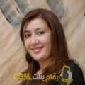 أنا سالي من الجزائر 26 سنة عازب(ة) و أبحث عن رجال ل الدردشة