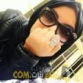 أنا سناء من السعودية 26 سنة عازب(ة) و أبحث عن رجال ل الدردشة