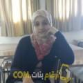 أنا حبيبة من قطر 26 سنة عازب(ة) و أبحث عن رجال ل الصداقة