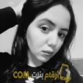 أنا كريمة من عمان 38 سنة مطلق(ة) و أبحث عن رجال ل التعارف