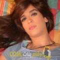 أنا سونيا من الجزائر 33 سنة مطلق(ة) و أبحث عن رجال ل الحب