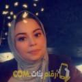 أنا هيفاء من قطر 27 سنة عازب(ة) و أبحث عن رجال ل الصداقة