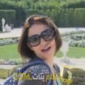 أنا نوال من البحرين 40 سنة مطلق(ة) و أبحث عن رجال ل المتعة