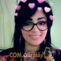 أنا كلثوم من الكويت 37 سنة مطلق(ة) و أبحث عن رجال ل التعارف