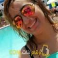 أنا سيلينة من تونس 25 سنة عازب(ة) و أبحث عن رجال ل الدردشة