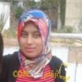 أنا سلمى من المغرب 23 سنة عازب(ة) و أبحث عن رجال ل الزواج