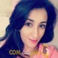 أنا فريدة من السعودية 23 سنة عازب(ة) و أبحث عن رجال ل التعارف