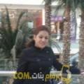 أنا سلوى من الأردن 35 سنة مطلق(ة) و أبحث عن رجال ل الحب