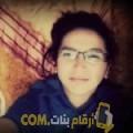 أنا مجدولين من قطر 22 سنة عازب(ة) و أبحث عن رجال ل الحب