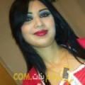 أنا راوية من لبنان 25 سنة عازب(ة) و أبحث عن رجال ل الصداقة