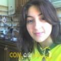 أنا ميرنة من عمان 22 سنة عازب(ة) و أبحث عن رجال ل الزواج
