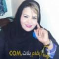 أنا سها من الكويت 48 سنة مطلق(ة) و أبحث عن رجال ل التعارف