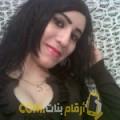 أنا يسر من ليبيا 33 سنة مطلق(ة) و أبحث عن رجال ل الدردشة