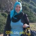 أنا جانة من ليبيا 29 سنة عازب(ة) و أبحث عن رجال ل المتعة
