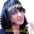 أنا دعاء من ليبيا 31 سنة مطلق(ة) و أبحث عن رجال ل المتعة