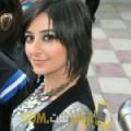 أنا أمينة من الجزائر 28 سنة عازب(ة) و أبحث عن رجال ل الحب
