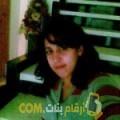 أنا إخلاص من تونس 30 سنة عازب(ة) و أبحث عن رجال ل الصداقة