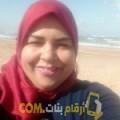 أنا ميرال من سوريا 34 سنة مطلق(ة) و أبحث عن رجال ل التعارف