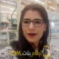 أنا سارة من فلسطين 25 سنة عازب(ة) و أبحث عن رجال ل الدردشة