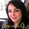 أنا أريج من سوريا 28 سنة عازب(ة) و أبحث عن رجال ل الدردشة